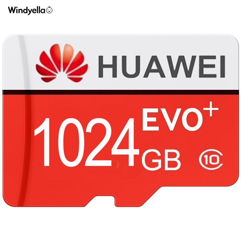 HUAWEI Hot Windyella 華為 Evo 512gb / 1tb 高速安全存儲卡