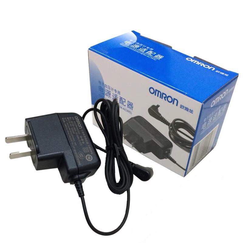原廠OMRON專用血壓計變壓器 歐姆龍電子血壓計配件(適用電壓110V)
