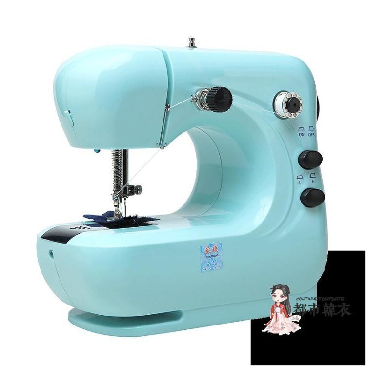限時優惠縫韌機 306A縫紉機家用電動小型迷你多功能全自動臺式手動手持吃厚