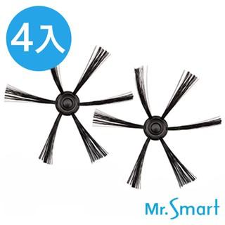 【思購易】Mr.Smart 7s /  8s /  9S智慧型掃地機器人專用 刷頭 刷毛(4入) 台中市