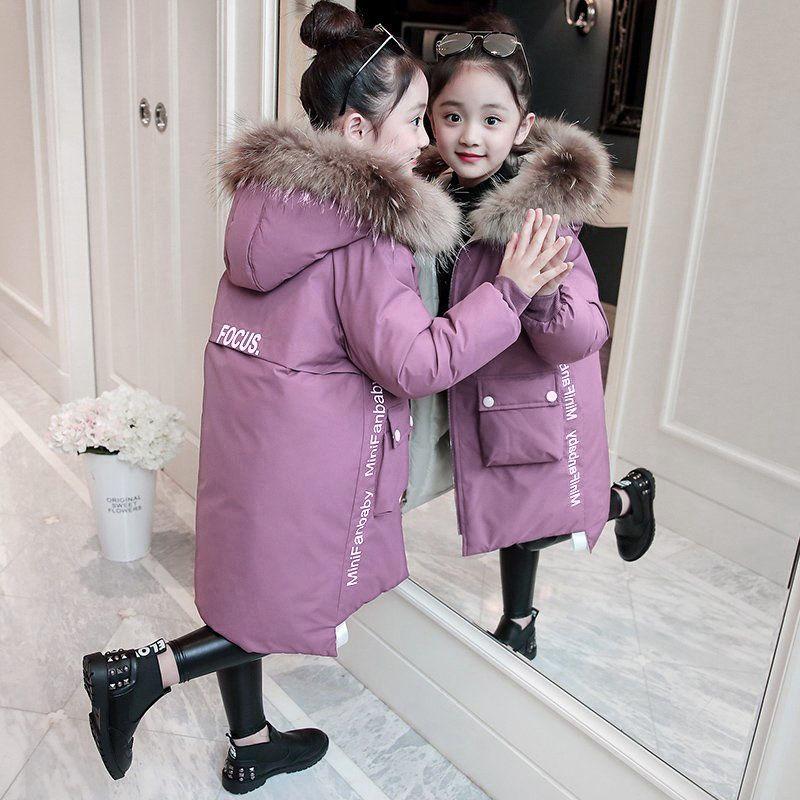 【現貨/免運】清倉限時促銷 新款秋冬外套女童冬裝羽絨外套童裝洋氣棉襖棉服中大童兒童中長款加厚棉衣外套兒童外套