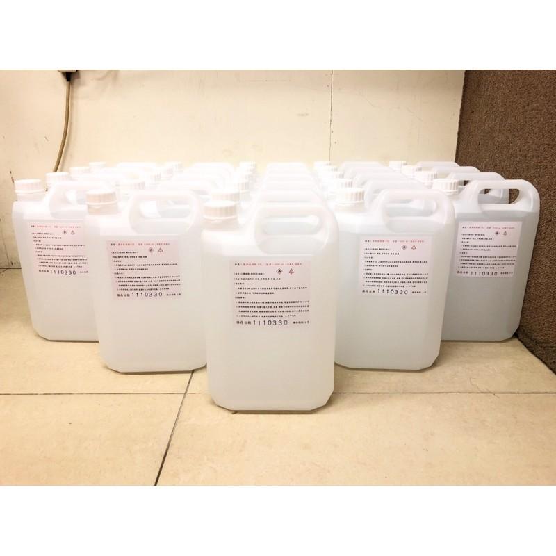 (非藥用) 現貨 台糖乙醇 最快當天可出貨 1-3天出貨  潔淨液 手部清潔 抗菌 酒精 75% 消毒 酒精 清潔酒精