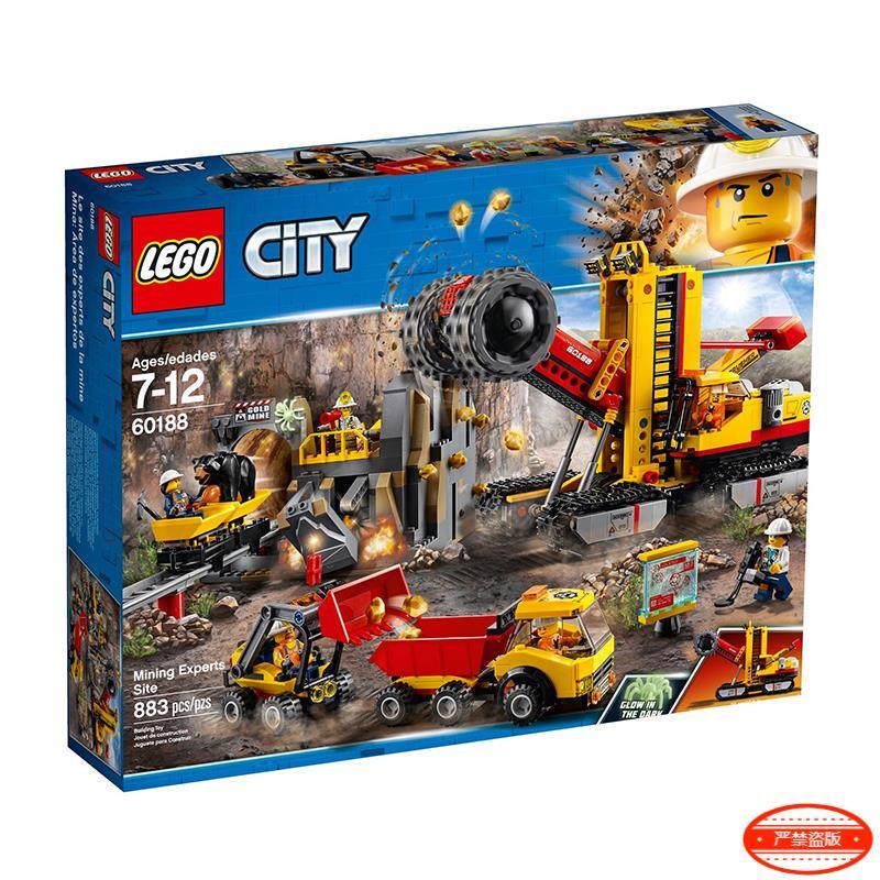 【精品優惠】❥(^_-)樂高LEGO都市採礦場專家基地鑽孔工程車益智積木玩具男孩60188