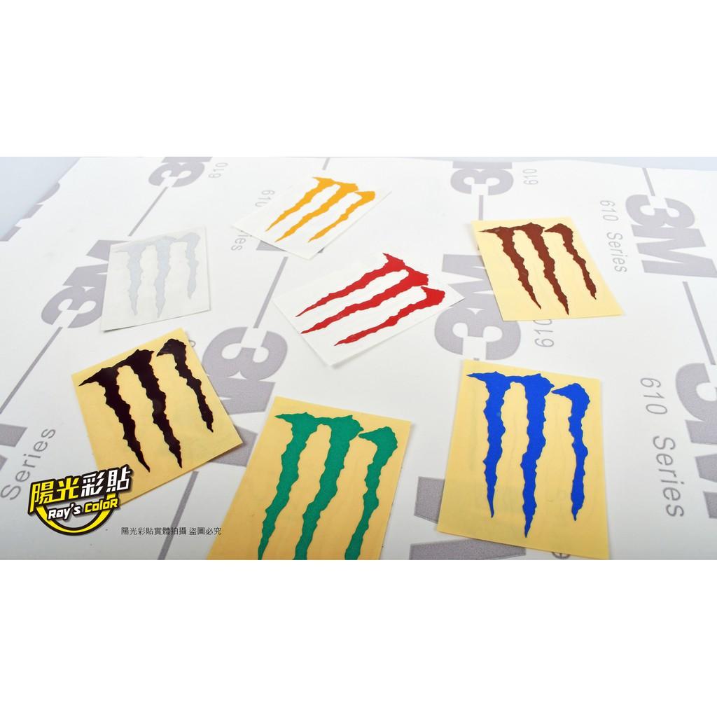 【陽光彩貼】魔爪/鬼爪monster【 XXS款-單鬼爪款 3.2x4.6cm】3M反光貼_安全帽_DRG_SMAX
