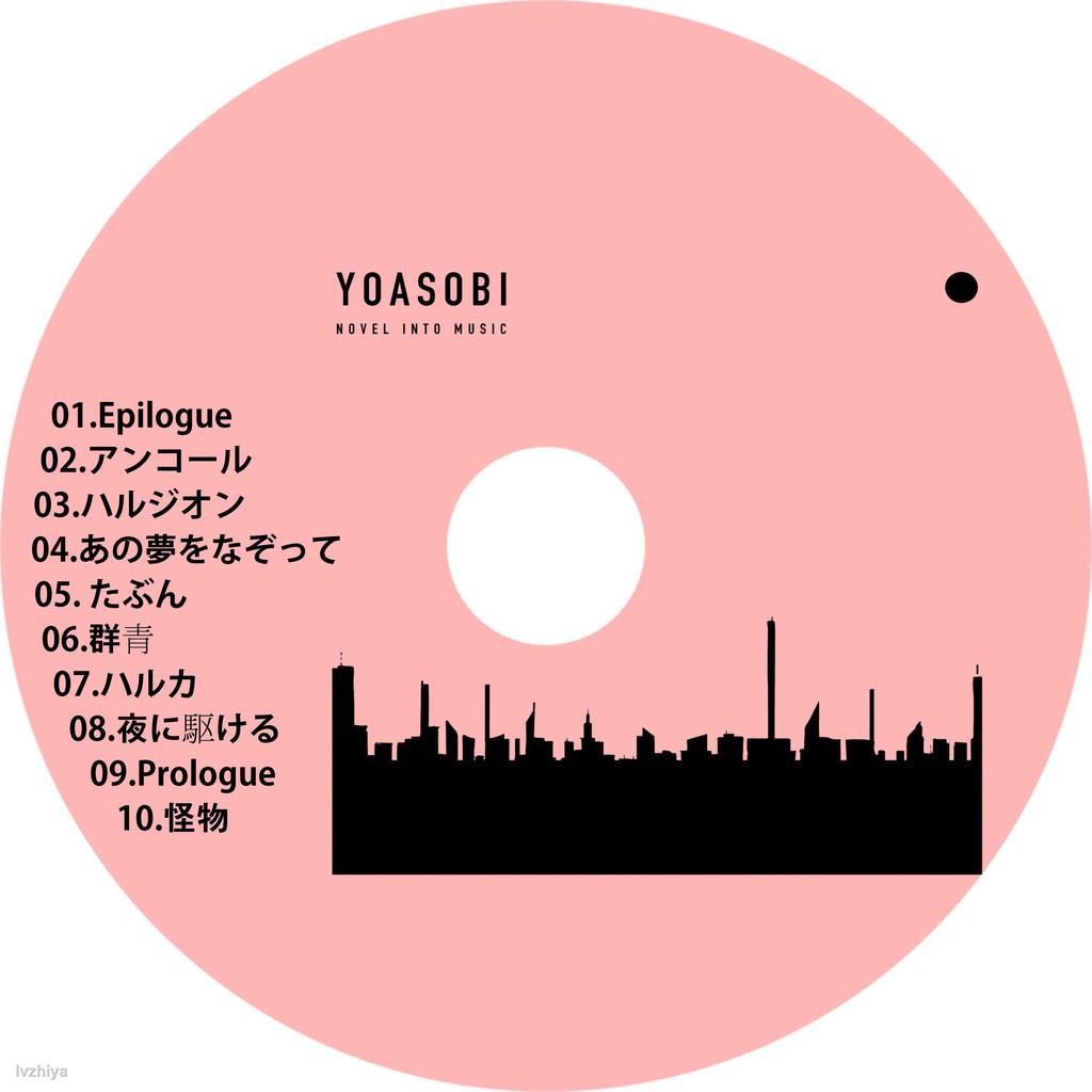 YOASOBI 首張專輯THE BOOK 無損CD碟片