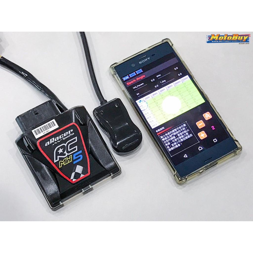 ✅附發票現貨✅衛星賣場 aRacer RC Mini 5 艾瑞斯 5C 電腦 全取代 手機 藍芽 控制 五代 勁戰