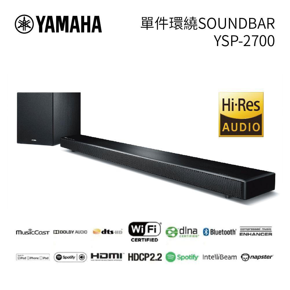 YAMAHA 山葉 7.1聲道無線家庭劇院 Soundbar 聲霸 YSP-2700 公司貨