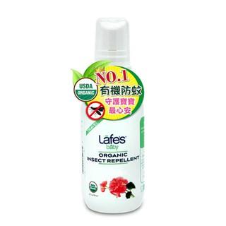 Lafe's Organic有機嬰兒防蚊液(隨身瓶)59ml-美國USDA有機認證 屏東縣
