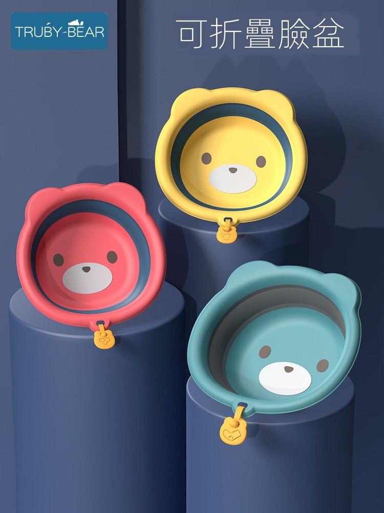 2個裝3可折疊洗臉盆初生新生嬰兒童用品洗屁股卡通家用寶寶小盆子
