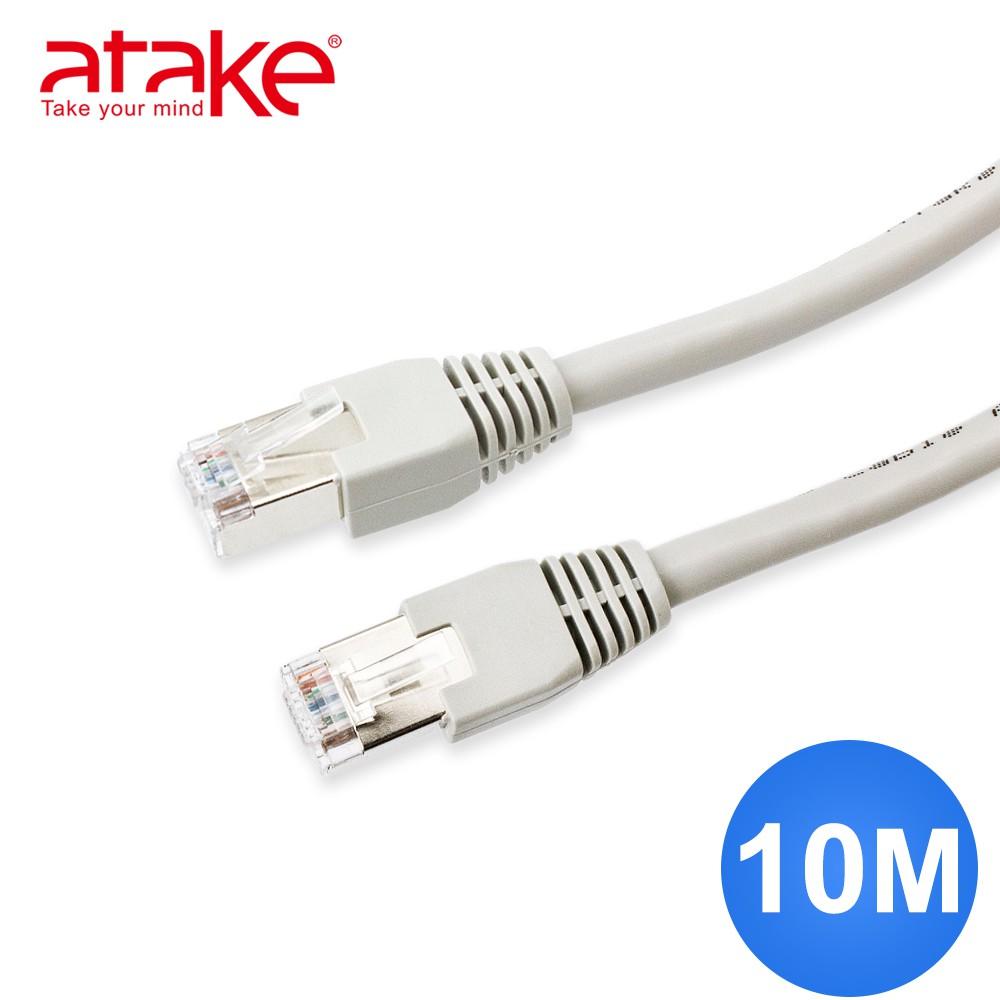 ATake Cat 6A 網路線-10米&15米 (外盒破損 福利品)
