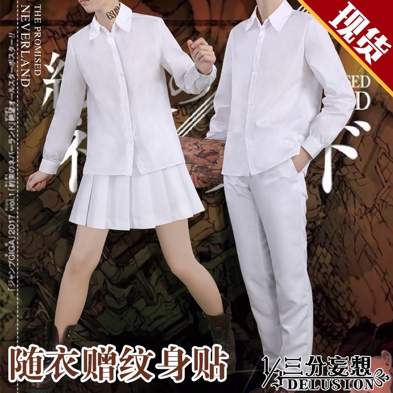 三分妄想約定的夢幻島cos服白襯衫艾瑪諾曼雷cosplay動漫服裝女裝