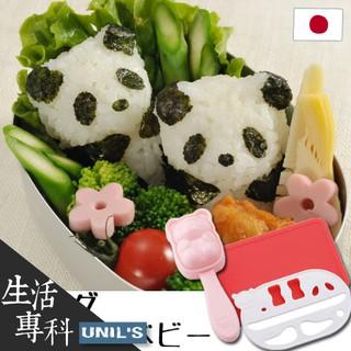《生活專科》空運直送🛫日本Arnest DIY 立體熊貓寶寶飯糰/飯模模具組 另有壽司模吐司模便當愛心午餐親子 台中市