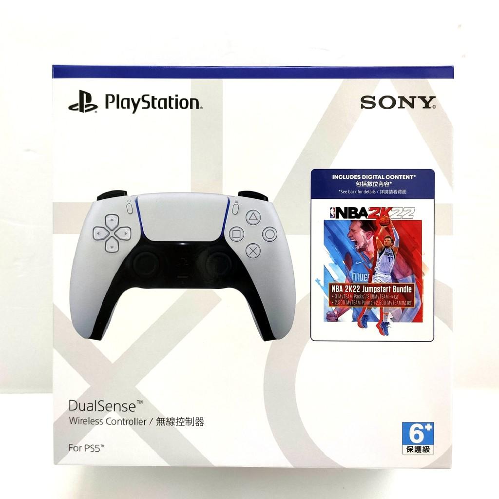 PS5 DualSense 無線控制器CFI-ZCT1G + NBA 2K22 Jumpstar下載卡同捆組