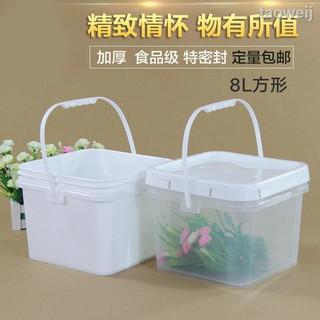 現貨 食品級塑料桶8L升公斤KG加厚帶蓋方形提桶密封包裝桶果醬桶收納桶