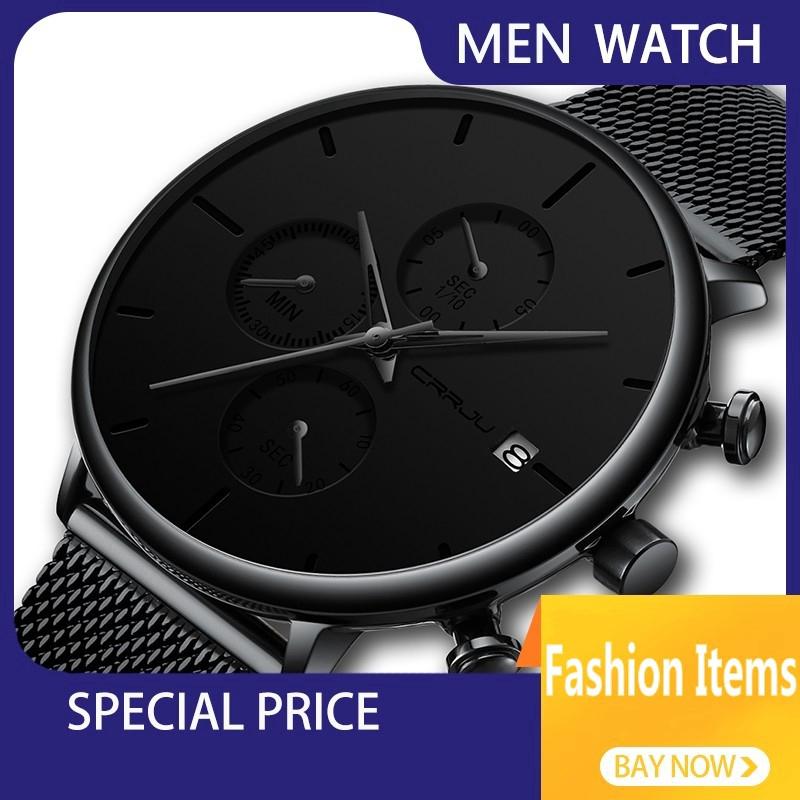 【現貨】新款时尚热销防水男士手表 商务指针 不锈钢表带 青年石英表 日曆手錶 時尚人潮流學生腕錶