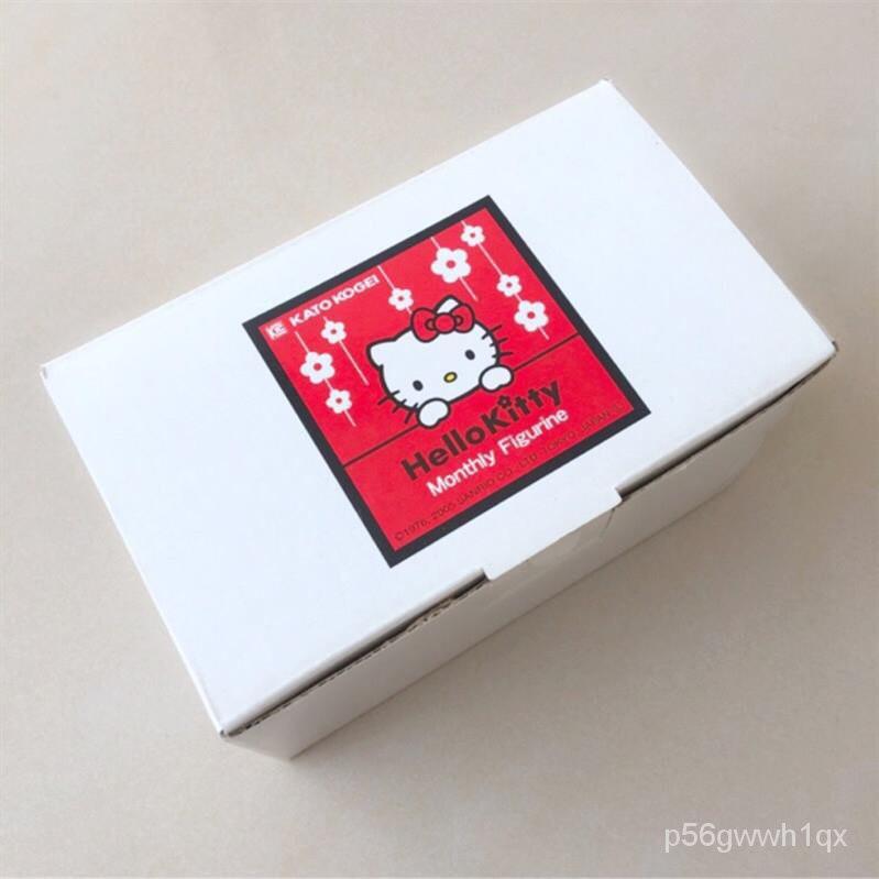 【潮流優選】LLive二手日本京都限定Hello Kitty水無月祈福晴天娃娃擺飾景品 陶瓷製97929134 INhW