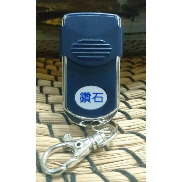 (捲門專家)鑽石-37 遙控器 bt-520