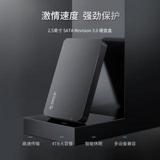 Orico 2569S3 2.5英寸外部硬盤驅動器機箱Usb 3.0外接移動硬盤盒用於Sata Hdd 和 Ssd