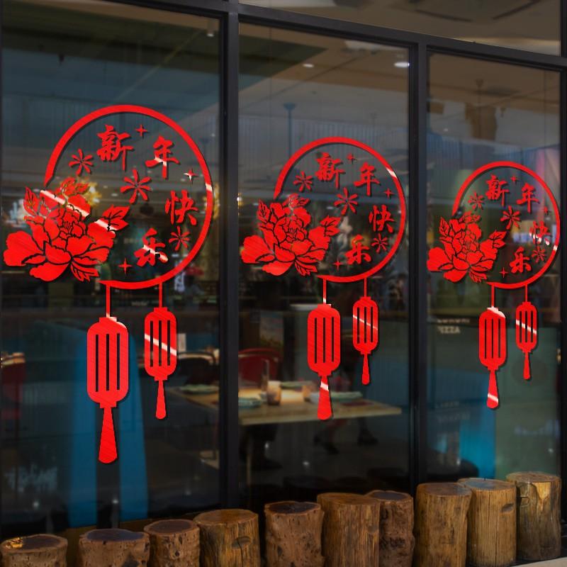 (tlw)2021元旦新年春節牛年商場家用玻璃門貼自粘貼紙裝飾貼畫布置創意