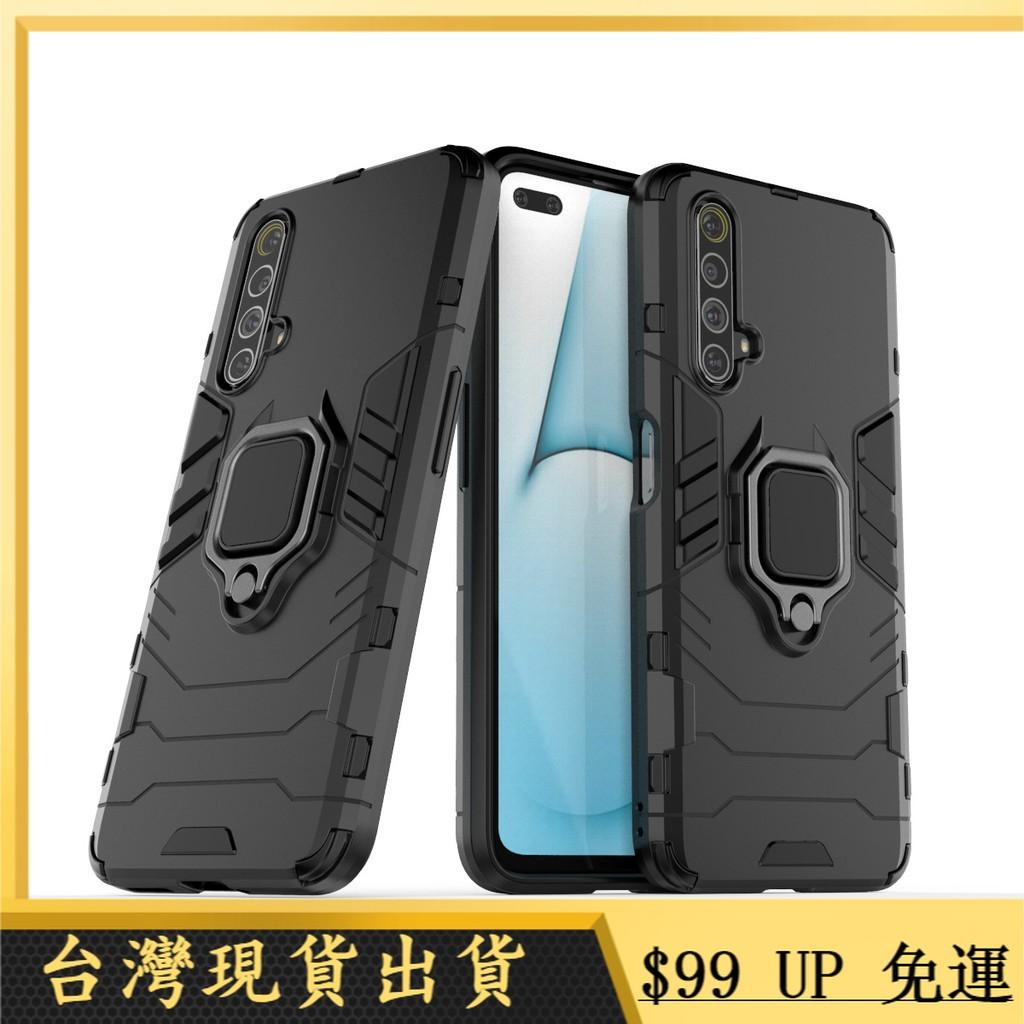 防摔保護》手機殼realme GT X3 XT 7 6 C21 C3 6i X50 A72 A73 X7 Pro 指環扣