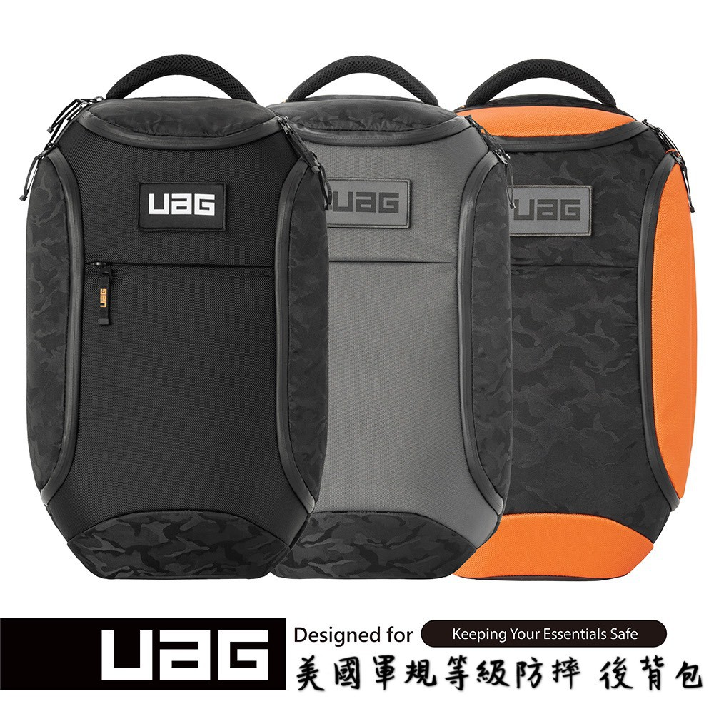 UAG潮流後背包 24L超大容量 多功能包 登山&運動背包