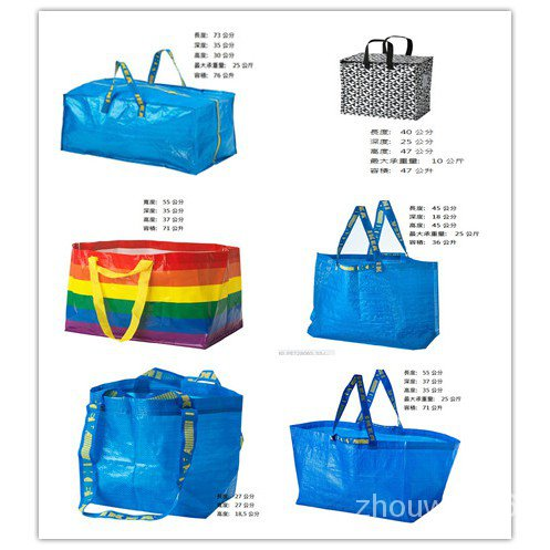 34*ikea BRATTBY 袋子 塑膠袋 購物袋 藍色袋子 彩虹袋子
