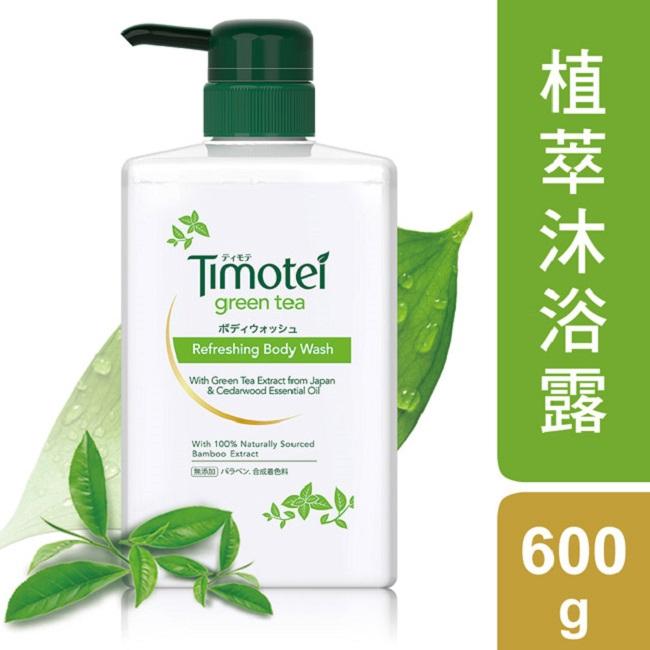 蒂沐蝶綠茶植萃淨化沐浴露600G
