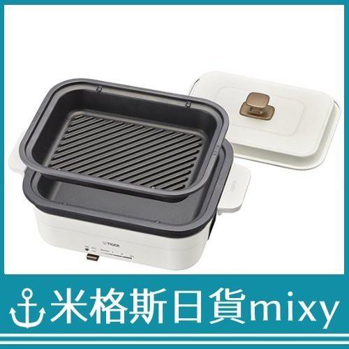 日本 TIGER 虎牌 CRL-A200 KI 電烤盤 電火鍋 美型 深鍋 溫度調整 保溫 黑色【米格斯日貨mixy】