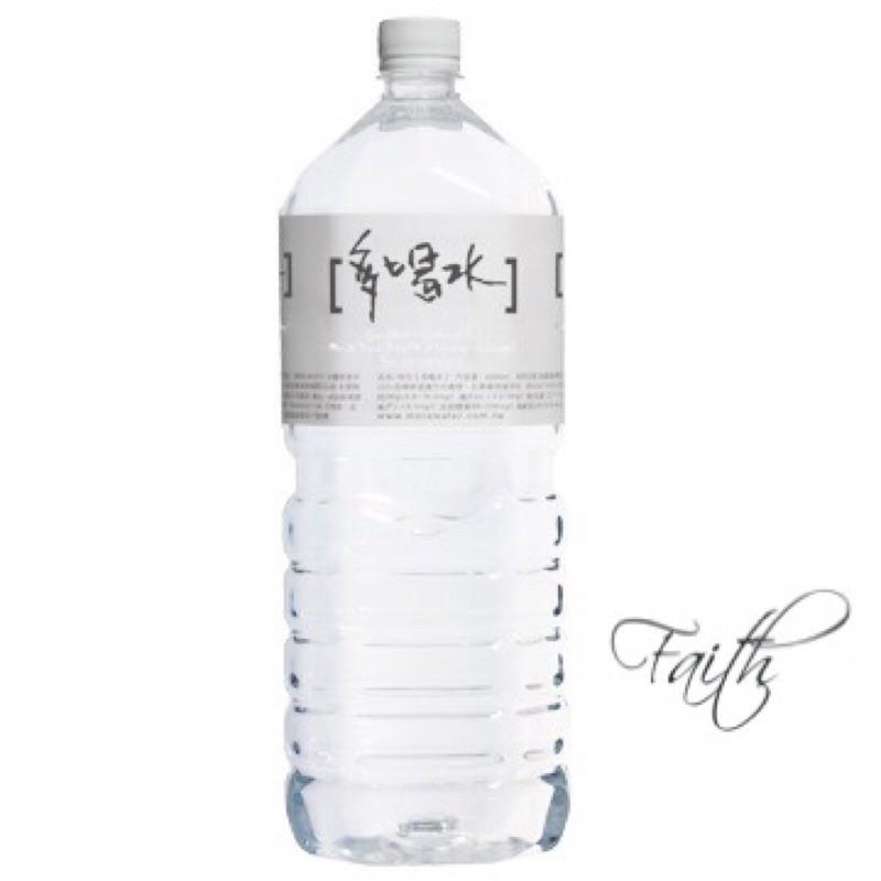 #味丹多喝水2000ml一箱8入