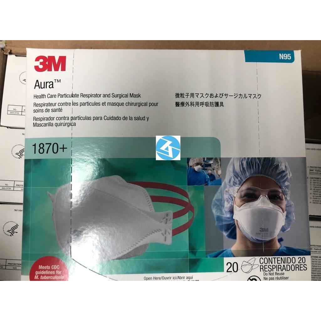 《日興醫療》3M醫療外科用N95口罩,型號:1870+-合法藥商現貨供應中