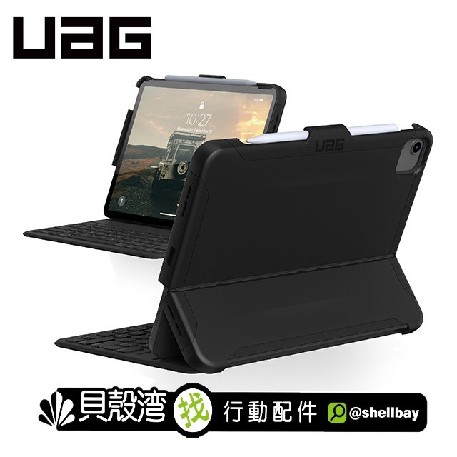UAG iPad Pro / Air 10.9/11/12.9吋(2018/2020)耐衝擊聰穎鍵盤專用保護殻
