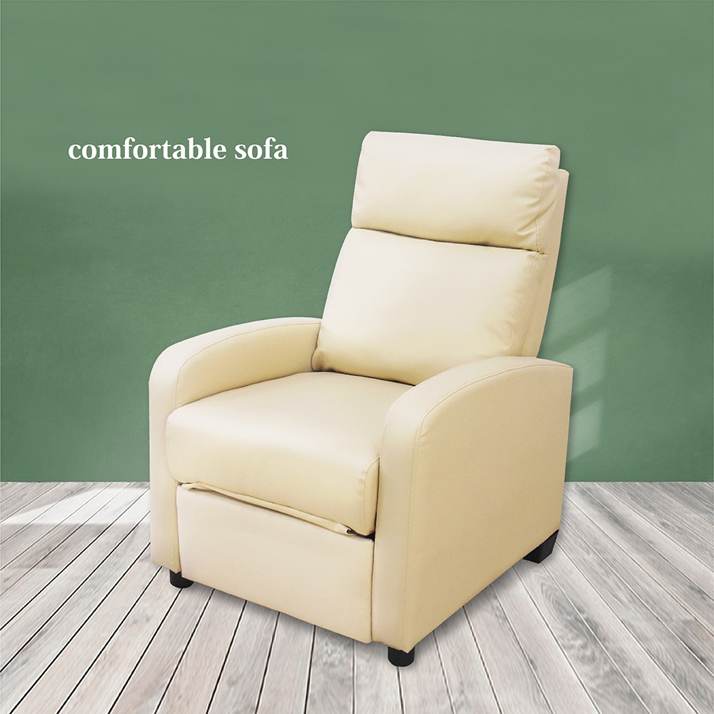 IHouse-巴斯卡 可調式單人沙發躺椅