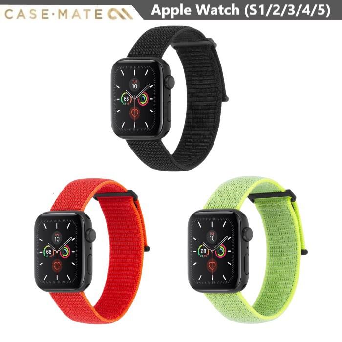 美國Case●Mate Apple Watch 6代通用 44/42/40/38mm 尼龍運動型舒適錶帶