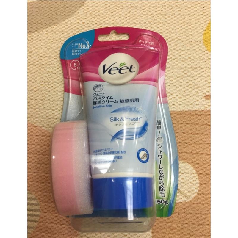 Veet 薇婷  除毛膏 無痛脫毛膏 敏感肌膚款  沐浴款跟附刮板