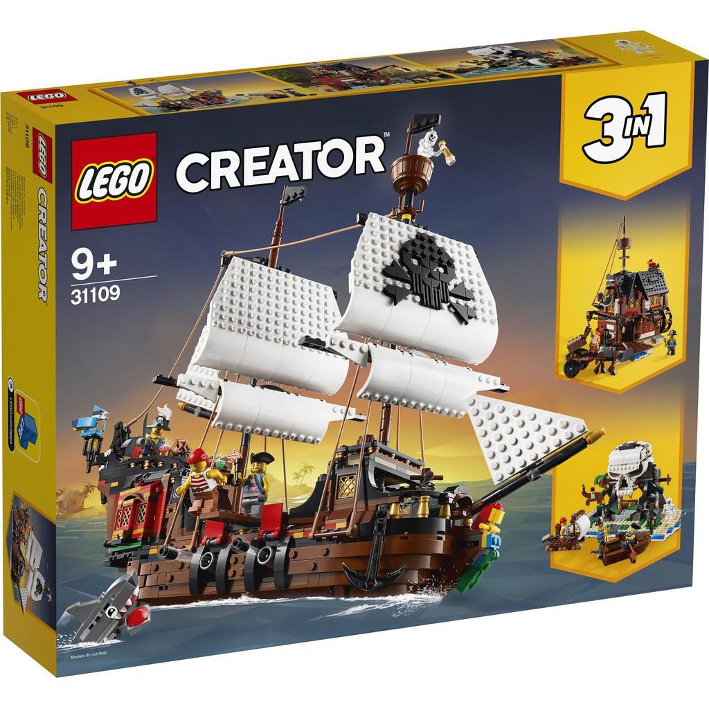 LEGO 樂高 31109 海盜船