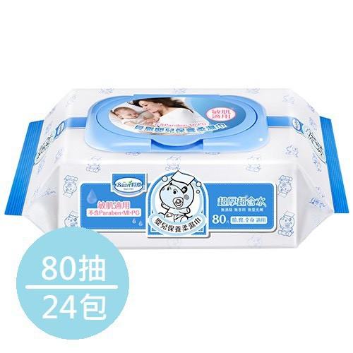 【貝恩】嬰兒保養柔濕巾 80抽 24包(箱)