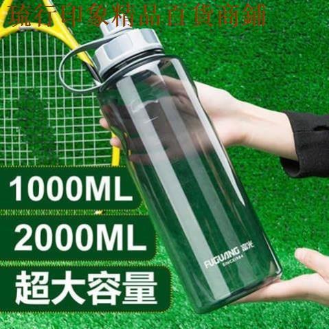 ✷▤帶刻度塑料水杯子女大容量1.5L男便攜水瓶吸管太空杯戶外運動水壺