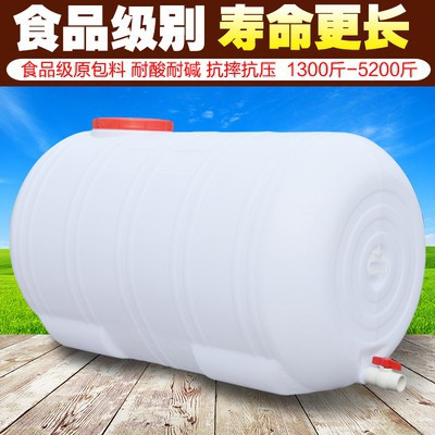 《福澤堂》【儲水桶】中超大儲水桶水罐儲水箱水塔臥式塑膠桶圓桶蓄水桶2噸3噸大號大容量