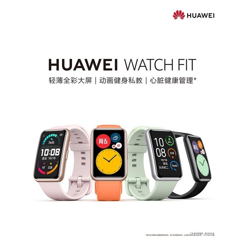 【免運】華為手錶Watch FIT智能運動多功能心率數據睡眠NFC手環男女血氧監測太空人錶盤GT2pro運動手環6 0B