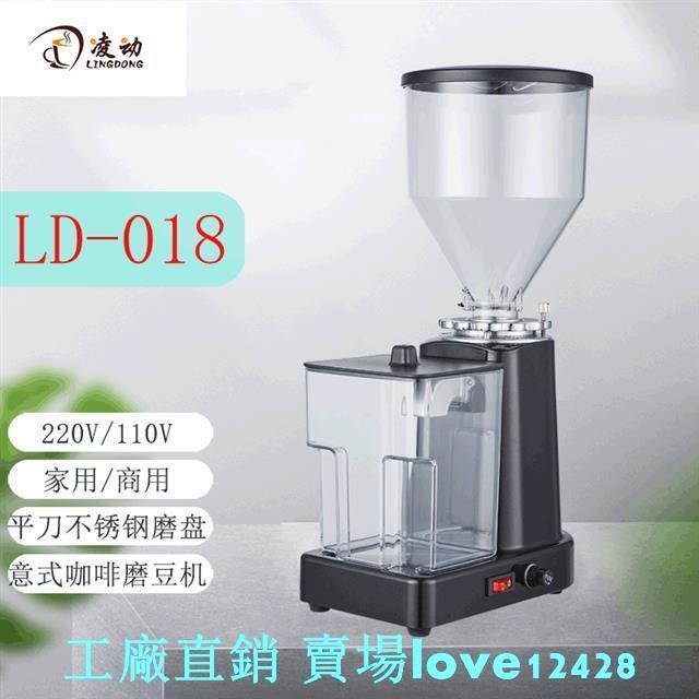 現貨臺灣 咖啡機 電動咖啡磨豆機 意式咖啡機 110V小家電 咖啡豆磨粉機