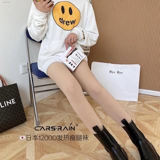 🔥現貨HaSaKey🔥 原装正品 日本carsrain發熱瘦腿襪 光腿神器壓力襪1200d提臀防臭打底連褲襪長襪