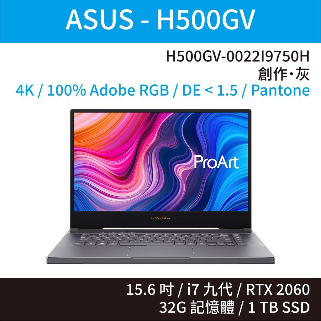 華碩 ASUS ProArt / H500GV-0022I9750H / 輕薄創作筆電 / 灰