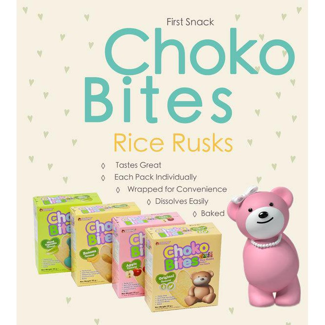 CHOKO 口味米餅 (6個月以上) 99元 (買6送一)口味隨機)