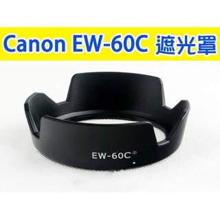 Canon EW-60C II 二代 遮光罩 蓮花瓣18-55mm 28-80mm 28-90mm 650D 600D 臺中市