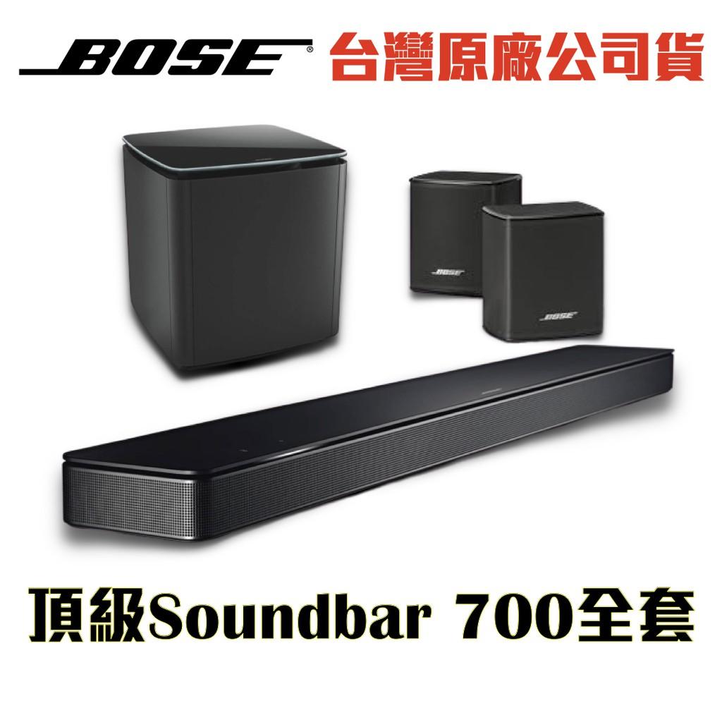【台灣原廠】Bose Soundbar 700 整套公司貨保固