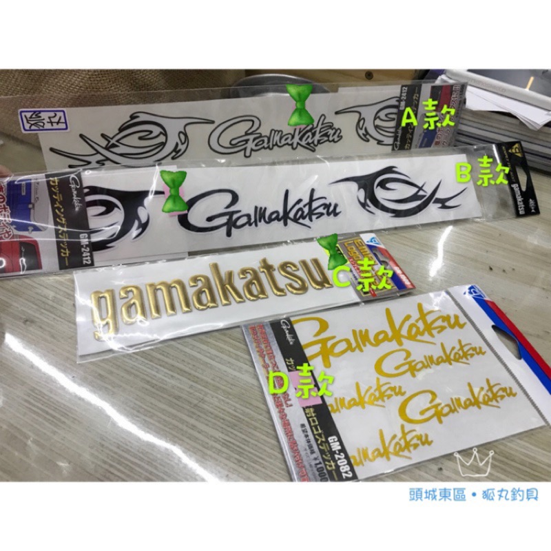 Gamakatsu 貼紙 GM-2412 / GM-1508 / GM-2082