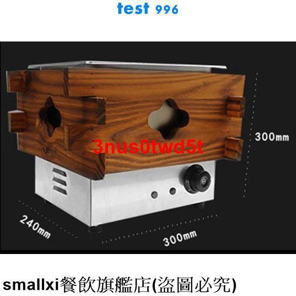 【八方来財】全網最~9格 日式造型 關東煮機 保溫湯鍋  商用 單缸 控溫 110V/220V 有附鐵蓋
