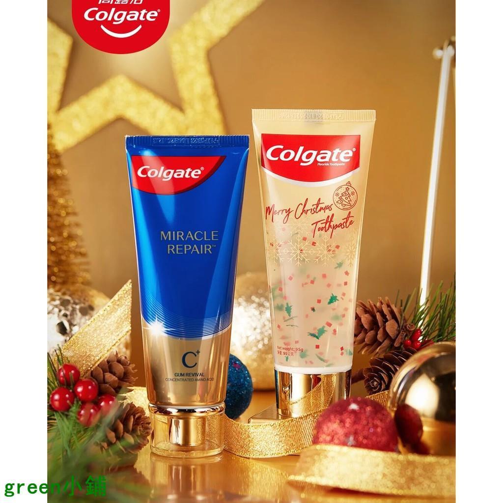 聖誕紅藍BUFF驚喜降臨高露潔聖誕牙膏 聖誕禮物牙膏情侶表白禮物 去口臭去黃氣去黃牙垢 清新口氣限量款