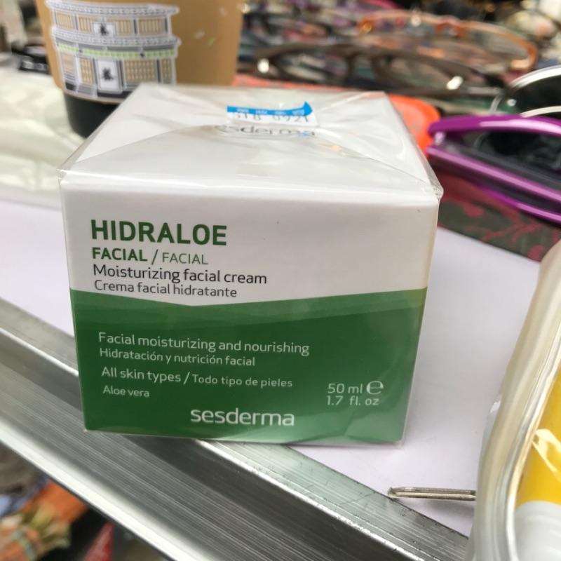 HIDRALOE蘆薈水潤凝乳