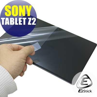 【EZstick】 SONY Xperia Tablet Z2 10吋 靜電式平板液晶 螢幕貼(可選鏡面或霧面)